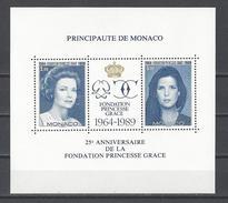 """MONACO . YT Bloc 48 Neuf ** 25e Anniversaire De La Fondation """"Princesse Grace"""" 1989"""