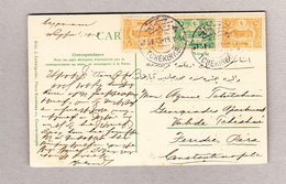 Türkei Tchekirke 15.1.1913 Ansichtskarte (Motiv Citadelle Brousse) Nach Pera - 1858-1921 Empire Ottoman