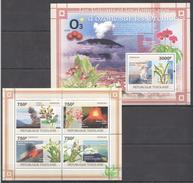 B50 2011 TOGOLAISE FLORA NATURE LES VOLCANS LES ORCHIDEES 1KB+1BL MNH