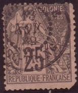 INDOCHINE 25c Alphée Dubois Défectueux Oblitéré Beau Cachet Type Aa (sans Fleurons) COCHINCHINE SOC-TRANG 1889