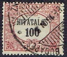 HUNGARY #  FROM 1921 STANLEY GIBBON O431