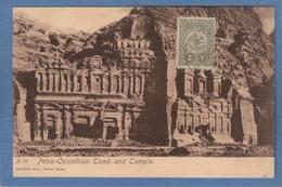 Jordanie Jordan Petra Corinthian Tomb And Temple Sarrafian Bros. Beirut Syria Timbre Turc
