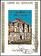 Umm Al-Qiwain 1972 - Monument In Jordan ( Mi 1688B - YT Xxx ) Mini-sheet - Airmail
