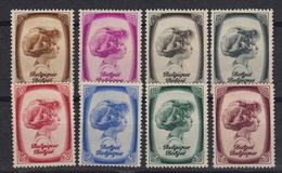 BELGIQUE : 488-95 – * – MH – Prince Albert (1938)