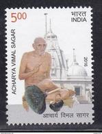 INDIA, 2016, Acharya Vimal Sagar, Religion, Hinduism, MNH, (**)