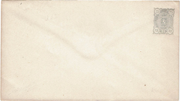 LBR38 - FINLANDE EP ENVELOPPE NEUVE - Interi Postali