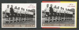 KHOR FAKKAN - MNH - Sport - Soccer