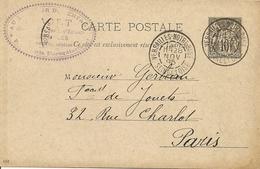 Versailles - Entier Postal 10c Sage 1895- Saget Magasin  Rue De La Paoisse
