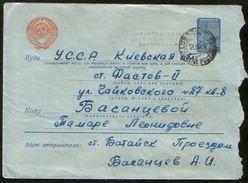 Russia USSR 1962 Stationery Cover Revaluation, New Price 1961 Bataysk Rostov Region