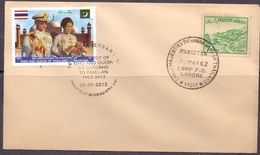 PAKISTAN 2012 FIRST Day On A Special Post Mark Cover , 50TH ANNI STATE VISIT KING & QUEEN OF THAILAND, Lahore Visit