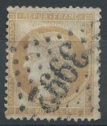 Lot N°35050  N°59, Oblit GC 3992 TOULOUSE (30)