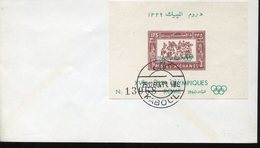 18727 Afganistan,FDC 1960 Of The S/s Block With Green Overprinted 1960 Olympiade Of Rome