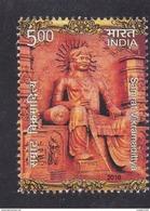 INDIA, 2016, Samrat Vikramadittya, Royal, MNH, (**)