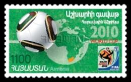 Armenia MNH** 2010 Mi 718 FIFA World Cup. South Africa World Cup 2010 - Arménie