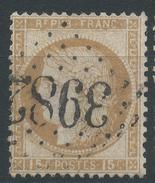 Lot N°35056  Variété/n°55, Oblit GC 3982 TOULOUSE (30), Tache Blanche Derrière Le Cercle Perles SUD EST, E De REPUB