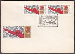 Russia USSR 1968 50 Years Of The Komsomol Philatelic Exhibition Baku