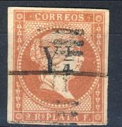 Spagna 1855 Colonie N. 5, Reali 2 D'argento, Usato - Spagna