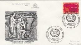 Algérie FDC 1969 - Yvert  493 OIT Illustration 2 - Algeria (1962-...)