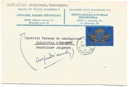 URSS LETTRE POUR MADAGASCAR 1978