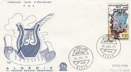 Algérie FDC 1969 - Yvert 498 - Festival Culturel Panafricain Illustration 2 - Algérie (1962-...)