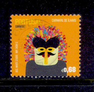 ! ! Portugal - 2012 Popular Parties - Af. 4225 - Used