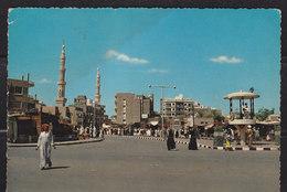 Saudi Arabi, Old  Post Card  Showing  MEDINA HOLY MOUSQE AND  STRRET POLICE TRAFFIC  VER  RARE  Original, Photo