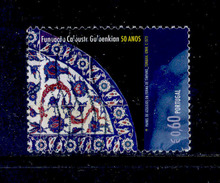 ! ! Portugal - 2006 Gulbenkian - Af. 3438 - Used