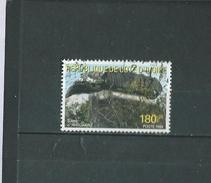 Timbre Oblitére De Cote D'ivoire 1999