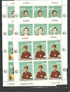 AJMAN  1968 Football Soccer  Famous Players,  6 Sheetlets Perf. Rare!
