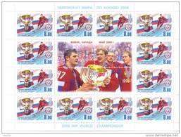 2008. Russia, World Ice-Hockey Championship 2008, Sheetlet, Mint/**