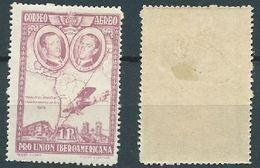 ESPAGNE SPANIEN SPAGNA SPAIN ESPAÑA 1930 EXPOSICION IBEROAMERICANA AÉREA 1 Pta ED 590 YV AERIENNE 82 MI 560b SC C56a