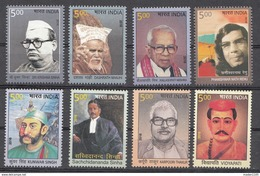 INDIA, 2016,Personalities Of Bihar State, 8v Complete Set,   MNH, (**)