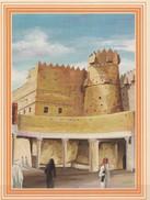 Saudi Arabia,Postcard  Showing Old  Heritage  Building  From Art  RARE  Original Photo