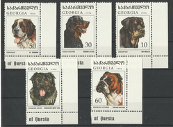 GEORGIA  1996  DOGS  SET  MNH