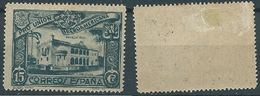 ESPAGNE SPANIEN SPAGNA SPAIN ESPAÑA 1930 EXPOSICION IBEROAMERICANA 15 Cts ED 570 YV 461 MI 541 SG 631 SC 437