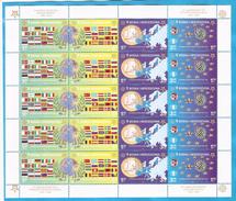 2005  419-22  EUROPA CEPT 50 JAHRE FLAGEN BANDIERE MUENZEN EURO BOSNIA HERZEGOWINA SARAJEVO   MNH