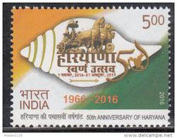INDIA. 2016, HARYANA STATE, 50th Anniversary, Chariot, Horses, MNH(**).