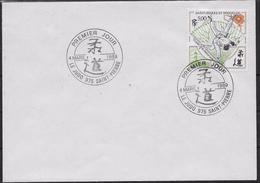 1989 Saint Pierre Et Miquelon N° 498 . FDC  . 25 Ans De Judo à Saint Pierre - FDC