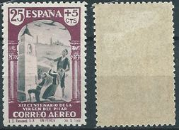 ESPAGNE SPANIEN SPAGNA SPAIN ESPAÑA 1940 PILAR AÉREA 25+5 Cts ED 904 YV AER 202 MI 874 SG 996 SC CB8