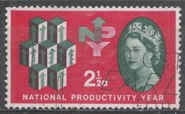 Great Britain 1962. Scott #387 (U) National Productivity Symbol * - 1952-.... (Elizabeth II)