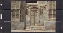 Saudi Arabia,Postcard  Showing Old Jeddah   Heritage  Building  Now Is Jeddah  Museum   RARE  Original Photo