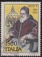 ITALIA - Valore Usato Di 1.500 Lire - 4° Centenario Dell'elevazione Al Seggio Pontificio Di Papa Sisto V - 24.4.1985