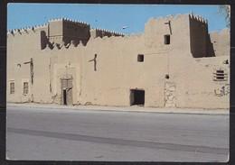 Saudi Arabia,Postcard  Showing Old House In Riyadh Rare   Original Photo