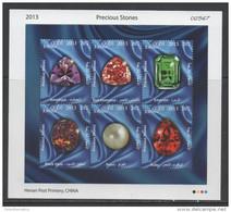 JORDAN  ,2013, MNH, PRECIOUS STONES, PEARLS, OPALS, DIAMONDS, RUBIES, EMERALDS, SHEETLET
