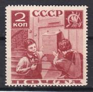 Russia 1936 Mi 543C MNH