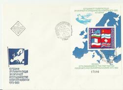 BULGARIEN FDC 1982 - FDC