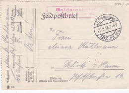 Feldpost WW1: Reserve Infanterie Regiment 232 In The Eazst P/m  25.8.1916 By 107. Infanterie Division - Letter Inside  (