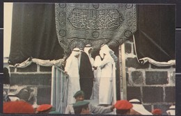 Saudi Arabia Old ,Postcard Showing Holy Kaaba Golden Door , Mecca , The Day They Wash The Kaaba    Original Photo