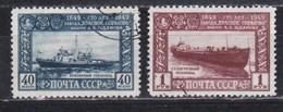 Russia 1949 Mi 1355-1356 Used