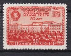 Russia 1949 Mi 1395 MH